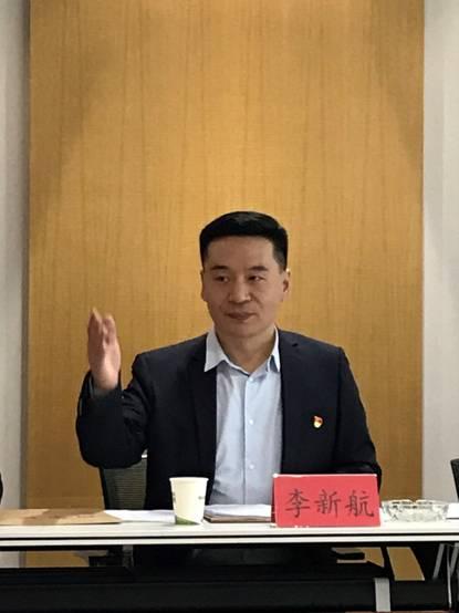 南京市雨花台区雨花街道商会第二届六次理事会隆重召开
